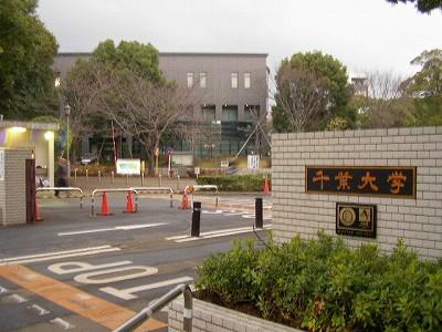 第13講 千葉大学入試問題(2009年)完全解説