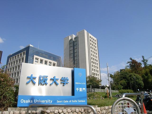 二次私大物理 実践解法2 力学的エネルギー(2001年 大阪大学)